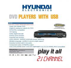 DVD Players Hyundai