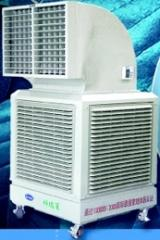 Floor-Type Air Cooler