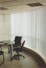 Motorized Curve Rail Vertical Blinds