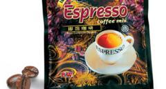 Instant Espresso Coffee Mix