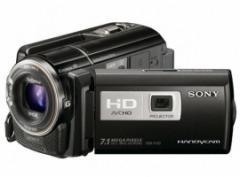 Sony Handycam® Camcorder HDR-PJ50E - Hard Disk