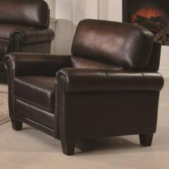 Traditional Leather Arm Chair