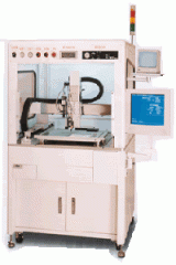 Cnc dispending machine