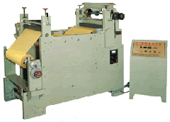 Material piece cutting machine