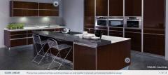 Sleek Linear Kitchen Furniture