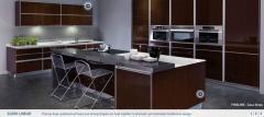 Sleek Linear Kitchen Furniture