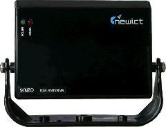 USB Antenna, SZ05-USB
