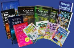 Commercial Books