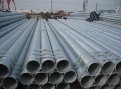 Hot-Dip Aluminium Coated Electric Resistance Welded Steel Tube