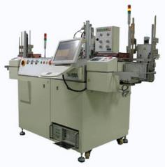 Auto Dispensing System, A-100-LF