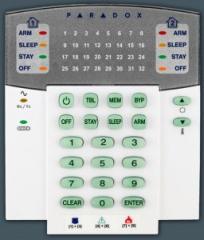 Paradox SP Spectra Series Alarm