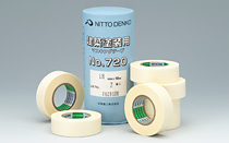 Long-selling Masking Tape with Great Customer