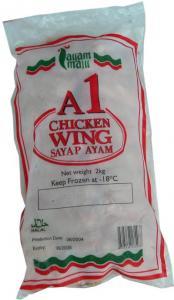 Ayamkuat Maju 2kg Chicken Wing