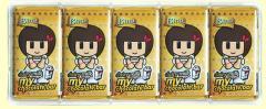 BINO My Chocolate Bar Dairy Milk