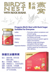 Progyms Bird's Nest with Rock Sugar