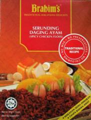 Spicy Chicken Floss