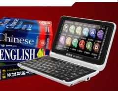 ED 2000 Netbook Dictionary