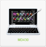 MD430 Portable Dictionary
