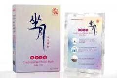 Ban Kah Chai Confinement Herbal Bath (Baby Series)