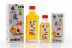 Ban Kah Chai Traditional Nutmeg Oil Plus