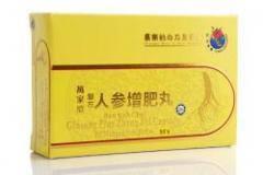 Ban Kah Chai Ginseng Plus Zheng Fei Capsule