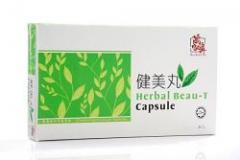 Ban Kah Chai Herbal Beau-T Capsule