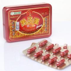 Hurix's Nan Zi Han Bao Dan (Ekstrak)(10's x 2)