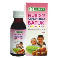 Hurix's Sirap Ubat Batuk Untuk Kanak-Kanak (30ML)