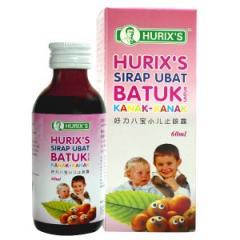 Hurix's Sirap Ubat Batuk Untuk Kanak-Kanak (60ML)