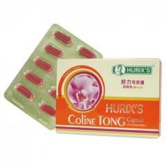 Hurix's Coline Tong Capsule (10'S X 2)