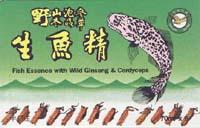 Fish Essence with Ginseng and Cordyceps (Jin Yan)