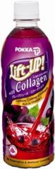 Lift-Up! with Collagen