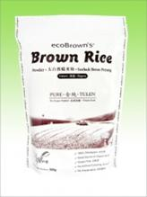 Instant Brown Rice Powder