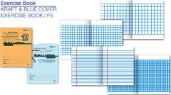 Kraft Cover Exercise Book