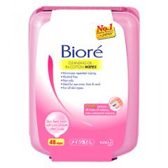 Biore Cleansing Oil – In Cotton Wipes Box