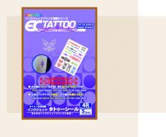 EC Tatoo Paper