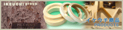 Wood Edge Banding Tape (IS tape)