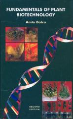 Fundamental Of Plant Biotechnology