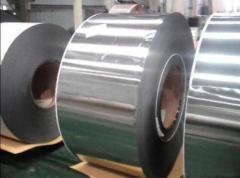 400 Series (Martensitic) Stainless Steel Strip