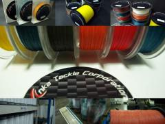 Pre-stretched Braided Fishing Line