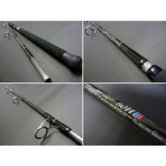 Monster Hunter 80H Rod