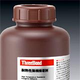 Heat-resistant, inorganic adhesives