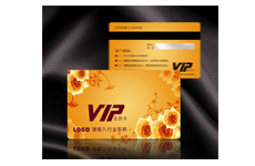 Personalised Member Card