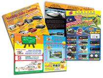 A4/A5 Saddle Stitch Booklets