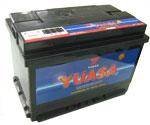 Automotive Maintenance Free Batteries
