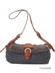 Love Match Stuffed Lingge Trend Messenger Bag