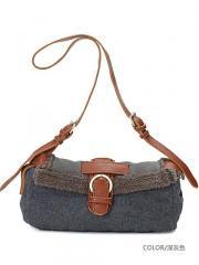 Love Match Stuffed Lingge Trend Messenger Bag