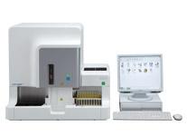 World First Total Urine Analyzer Aution Hybrid