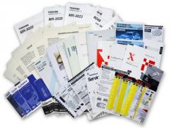 Product Instruction Papers & User Guides