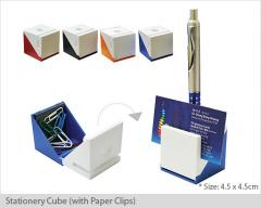 Stationery Cube (with Paper Clips)